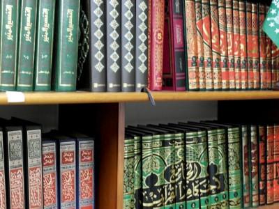 Sanad Kajian Tafsir Al-Jalalain pada NU Online
