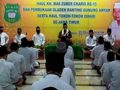 Tampil Perdana di Surabaya, Ishari NU Patuhi Protokol Kesehatan