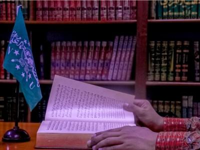 Pengaruh Perbedaan Qira'at dalam Al-Qur'an terhadap Makna (IV)
