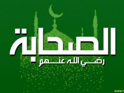 Suhail bin 'Amr, Sahabat Nabi yang Wafat Terkena Wabah