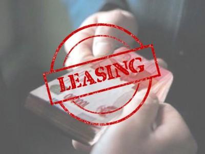 Hukum Kredit Motor di Lembaga Leasing, Denda Keterlambatan, dan Penyitaan Barang
