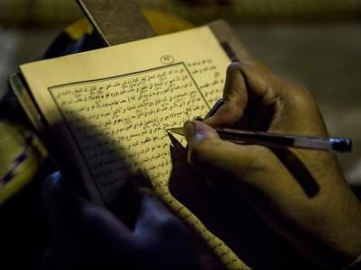 Tafsir Surat Al-Baqarah Ayat 16
