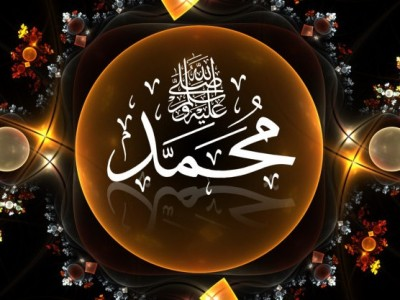 Pekerjaan-pekerjaan yang Pernah Digeluti Nabi Muhammad