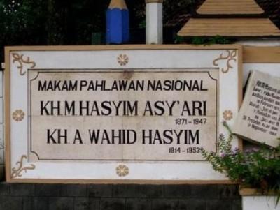 Dokumen Penetapan KH Hasyim Asy'ari dan KH Wahid Hasyim sebagai Pahlawan Nasional