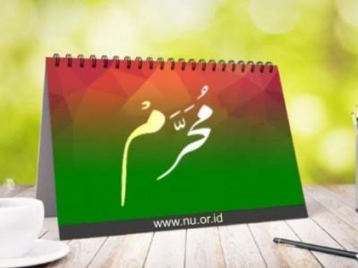 Tahun Baru Hijriah, Momentum Pahami Hijrah dengan Baik dan Benar