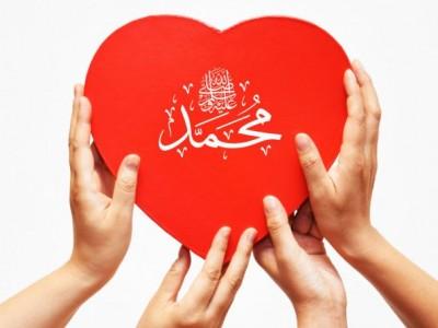 Biografi Nabi Muhammad: Istri-istri dan Putra-Putri Nabi (Bagian III)