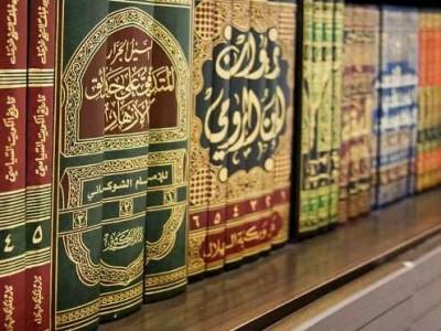 Tafsir Surat Al-Baqarah Ayat 23