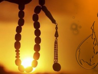 Hari Asyura, PCNU Parepare Dzikir dan Doa Bersama