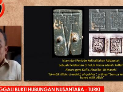 Arkeolog: Toleransi di Nusantara Sudah Terjalin Sebelum Islam Datang