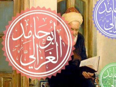 Ketika Imam al-Ghazali Dirampok Kitab-kitabnya