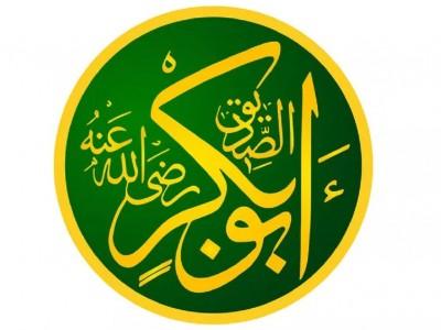 Biografi Abu Bakar: Mendakwahkan Islam hingga Hijrah ke Yatsrib