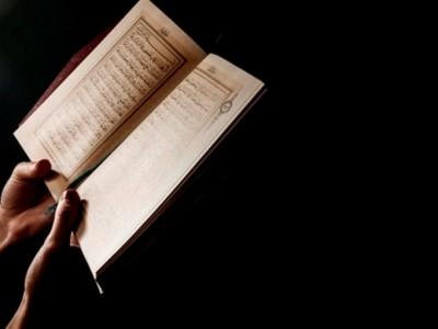 Ibnu Amir asy-Syami, Imam Qira'at Pemilik Sanad Tertinggi