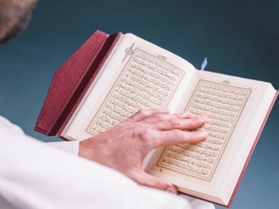 Imam Qalun dan Jalur Ilmu Qira'atnya
