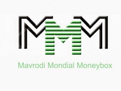 Bisnis Terlarang Mavrodi Mondial Moneybox (MMM) dan Turunannya di Era Digital