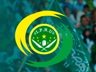 Kader IPNU Didorong Jadi Intelektual Muslim di Kancah Internasional