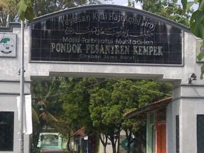 Cegah Covid-19, Pesantren KHAS Kempek Larang Wali Santri Berkunjung