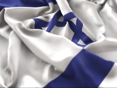 Lenggang Kangkung Israel