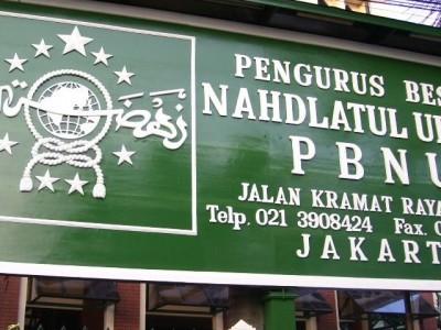 PBNU: Monopoli Fatwa Halal pada UU Cipta Kerja Hambat Program Sertifikasi