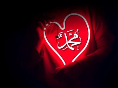 Khutbah Jumat: Memupuk Cinta lewat Peringatan Maulid Nabi Muhammad