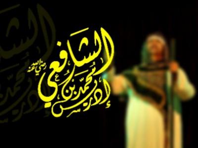 Imam Syafi'i: Pemuda Malas Belajar, Bertakbirlah 4 Kali atas Kematiannya!