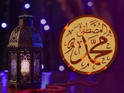 Nabi Muhammad Tak Pernah Melarang Umat untuk Memuji Dirinya