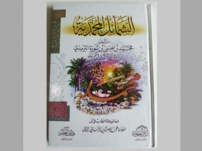 Kitab Syamail Muhammadiyyah: Lebih Dekat dengan Kehidupan Rasulullah