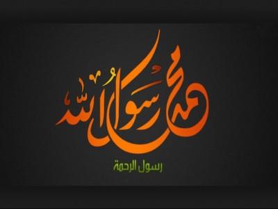 Hukum Peringatan Maulid Nabi SAW Menurut Syekh Jalaluddin As-Suyuthi