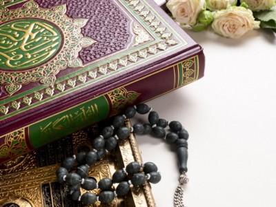 Tafsir Surat Al-Baqarah Ayat 27