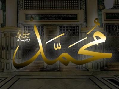 Ketika Rasulullah Mendapati Majelis Zikir dan Majelis Taklim di Masjid