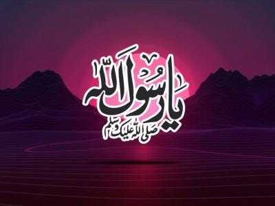 Khutbah Jumat: Kekhususan Nabi Muhammad dan Umatnya