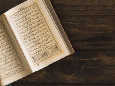 Tafsir Surat Al-Baqarah Ayat 31