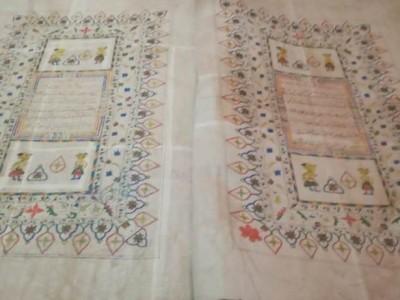 Manuskrip Samson; Al-Qur'an Raksasa Tiba di Manokwari