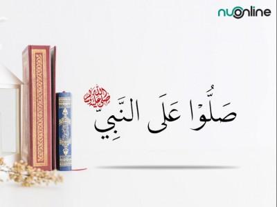 Ini Lafal dan Faedah Shalawat Fatih