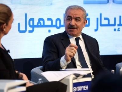 Palestina Angkat Bicara soal Kabar Pertemuan Rahasia Saudi-Israel-AS