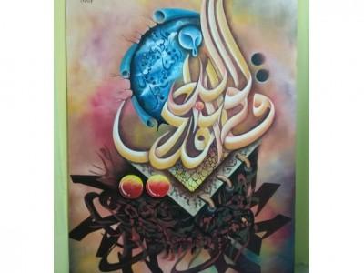 Kisah Kaligrafi Kontemporer Masuk MTQ
