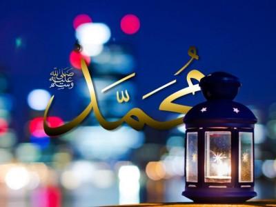 Ini Lafal Shalawat dan Salam untuk Nabi dan Rasul