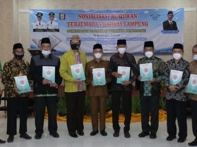 Pertama Kalinya, Bakal Terbit Al-Qur'an Terjemahan Bahasa Lampung