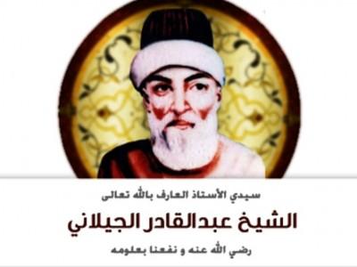 Syekh Abdul Qadir Al-Jailani: Beragama dengan Kebodohan Lebih Banyak Mafsadat
