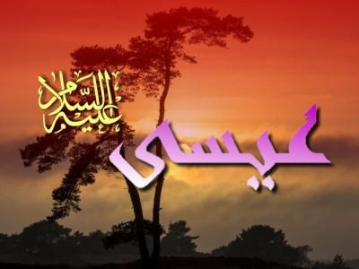 Khutbah Jumat: Wafatnya Isa Al-Masih dalam Pandangan Islam