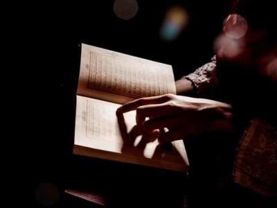 Tafsir Surat An-Nisa' Ayat 5