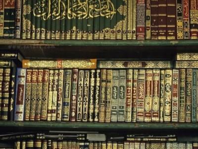 Kitab Musnad dan Kritik Sanad dalam Kajian Hadits