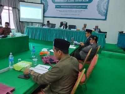 Ulama Aceh Gelar Mubahasah Rekonsiliasi Konflik Berbasis Syariat Islam