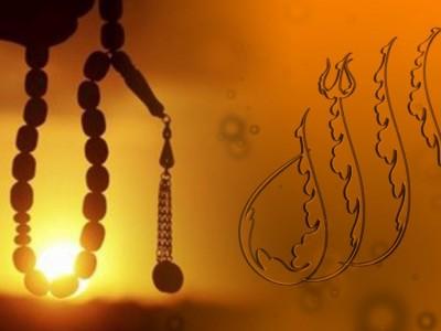 Istighotsah Falakiyah: Berzikir Harus Lebih Banyak dari Berdoa