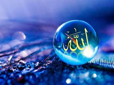 Sifat Kemahatinggian Allah menurut Ahlussunnah wal Jama'ah