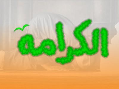Cerita Al-Qur'an tentang Kejadian-kejadian Ajaib oleh Selain Nabi