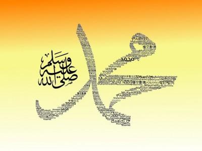 Nur Muhammad dalam Kitab Barzanji