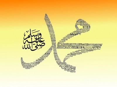 Apakah Nabi Muhammad Ambil Manfaat dari Bacaan Shalawat Kita?