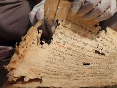 Cerita Gus Dur Hibahkan Manuskrip Islam Pesantren ke Perpustakaan Nasional