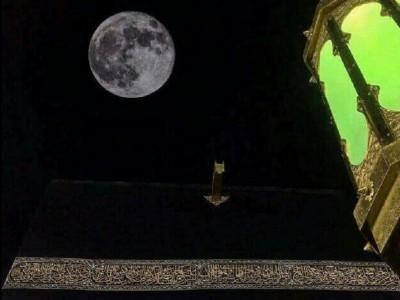 Fenomena Langka, Bulan Purnama Berada Tepat di Atas Ka'bah pada 28 Januari