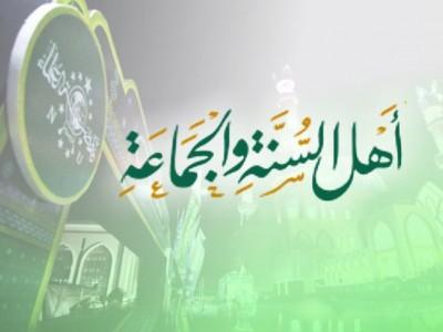 Mazhabnya Syafi'i tapi Aqidahnya Asy'ari?